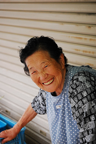women japanese Very old